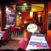 Khmer Borane Restaurant