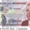 Dong Riel Campuchia